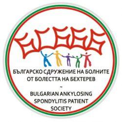 БСБББ-АС