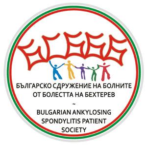 logo16_300