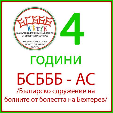 4BSBBB