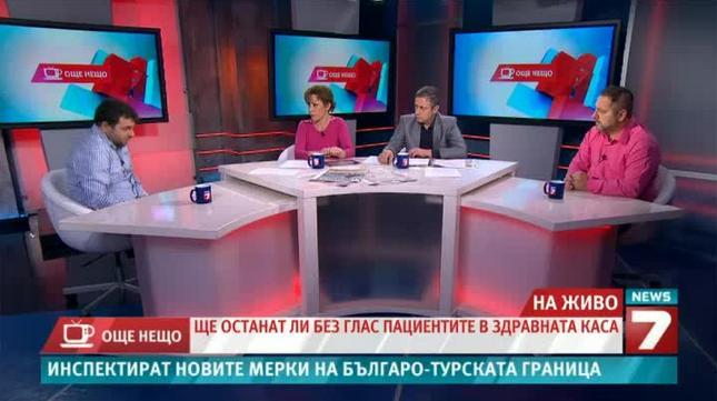 zhivko yankov tv7 2013 11 15