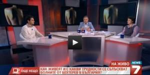 news7_Behterev_2013 11 29