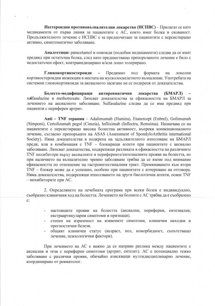 ivan - 2